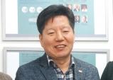 """[서동주 GPF전북] """"작은 정성들이 모여 사회를 변화시킨다"""""""