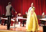 외국인청년, '퓨전국악'으로 평화를 노래하다