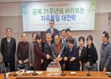"""""""통일 실현 위해 국론통합 긴요"""""""