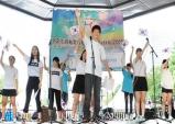 2.8 독립선언지 히비야 공원, 새 통일의 노래 열창
