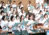 광주, 새 통일의노래 캠페인에 초종교적 동참