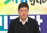 """""""국민통합·남북통일이 핵심"""""""
