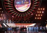 'One K 콘서트' 글로벌 투어, 필리핀에서 첫 개최