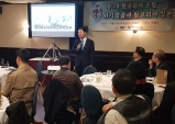 '북핵 위기'탈출을 위한 교민사회의역할 논의