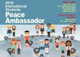 '유학생 평화대사', 통일 캠페인 벌인다