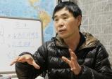 """[이민복 북한동포직접돕기운동] """"정보의 힘으로 한반도에 진정한 봄이 오기를!"""""""