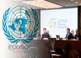 글로벌피스재단, 유엔 경제사회이사회 특별자문지위 획득