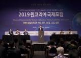 """""""750만 재외동포, 통일비전 확산으로 국제 협력 이끌길"""""""