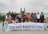 """""""탈북민, 북한 변화 이끌 것"""""""