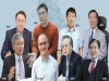 2019 원 코리아 리더