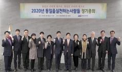"""""""통일, 더이상 꿈 아닌 현실로!"""""""