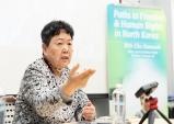 北·日 북송사업 만60년, '아직 해방되지 않은 사람들'