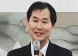 [특별 기고] 미·중 문명의 충돌, 대한민국의 선택은?
