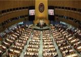 UN창설 70주년, 115개국 청년지도자 1천여명 IYLA 총회 개최