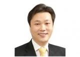 [경제포커스] '통일경제'를 향한 금융개혁