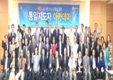 """""""'김정은 우상화' 안 된 북한, 급변 사태 주시해야'"""