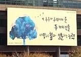 """[북한돋보기] """"사랑을 알지도, 이유를 묻지도 말라"""""""