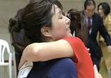남북 청년, 탁구공으로 통일 꿈 주고 받다
