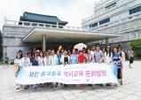 서울의 고궁에서 한국 근대사를 배우다