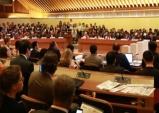 태국에서 세계 청년교류 프로그램 열린다