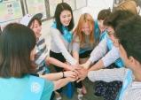 서울시 외국인 유학생 40명, 문화대사로 한국 홍보한다
