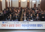 """""""통일운동은 북한 주민의 '민권' 되찾아 주기 위한 것"""""""