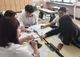 '꿈의 학교'에서 UN·국제기구 전문가를 향한 첫 걸음!