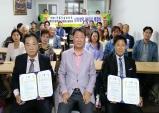 전통인술보존회, 탈북민 진료 지원한다