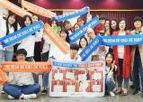GPW전북, 가정의 달 맞아 보육원 방문해 봉사 활동