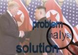 [특별 기고] 하노이 회담 이후 북핵 해결책 어디서 찾아야 하나?