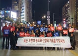 """""""북한 종교·신앙의 자유 보장될 때 진정한 통일 실현"""""""