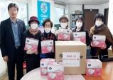 GPW, 십시일반 모은 성금으로 마스크 1,100장 제작 지원