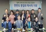 """""""통일 실현의 절호의 기회… 남북 주민 함께 해야"""""""