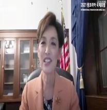 영김, 바이든 행정부 '북한인권특사' 임명 촉구