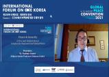 [2021 GPC] 원코리아국제포럼 평화안보 분과_세션2