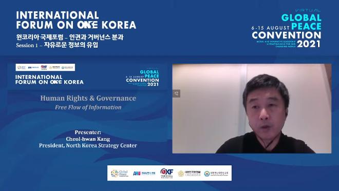 [Session 1] 2021 Global Peace Convention _ 원코리아국제포럼_인권과 거버넌스 분과회의_자유로운 정보의 유입 1-17-31 screenshot.png