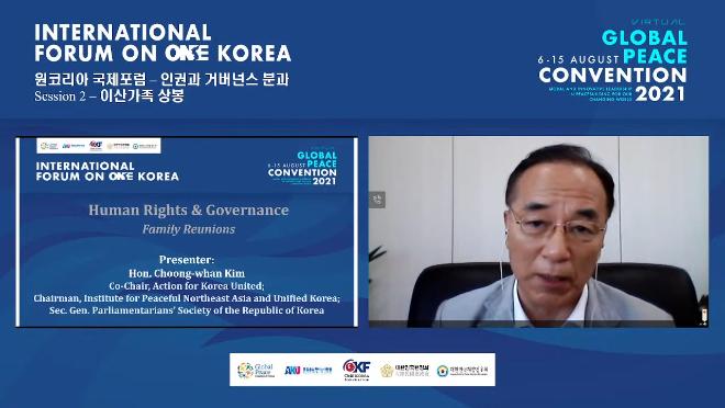 [Session 2] 2021 Global Peace Convention _ 원코리아국제포럼_인권과 거버넌스_이산가족 상봉 17-6 screenshot.png