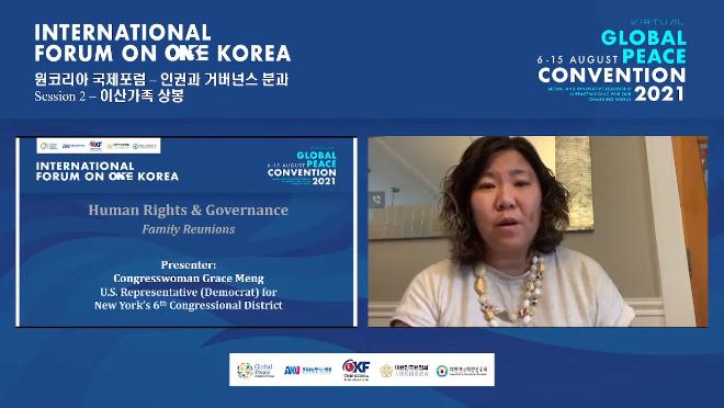 [Session 2] 2021 Global Peace Convention _ 원코리아국제포럼_인권과 거버넌스_이산가족 상봉 5-21 screenshot.png