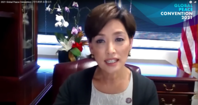영김미국연방하원의원.png