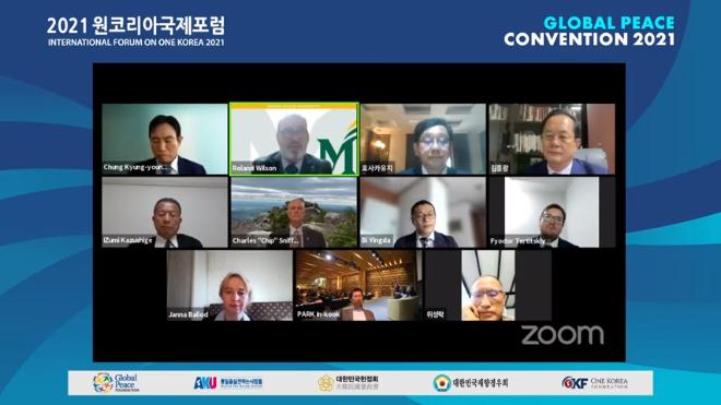 2021 Global Peace Convention _ 원코리아국제포럼_통일외교 분과회의 2-56-28 screenshot.png