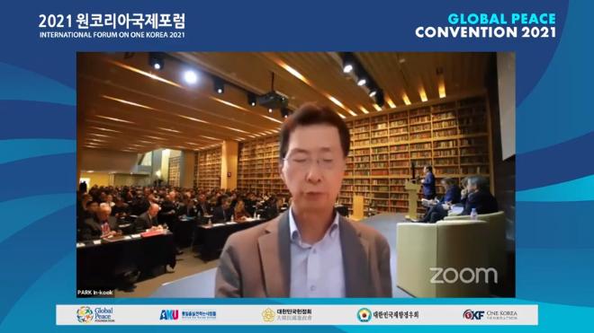 2021 Global Peace Convention _ 원코리아국제포럼_통일외교 분과회의 2-7-57 screenshot.png