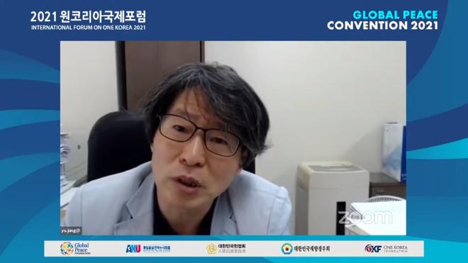 2021 Global Peace Convention _ 원코리아국제포럼_경제 분과회의 1-44-33 screenshot.png